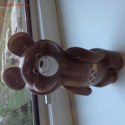 Олимпийский мишка до 12.06 - IMG_2763.JPG