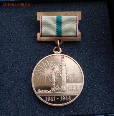 Медали 70, 65 и 60 лет снятия блокады по фиксу - IMG_20210104_124251