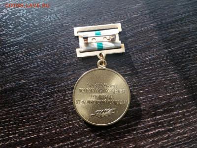 Медали 70, 65 и 60 лет снятия блокады по фиксу - блок6 (1)