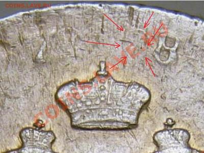 1 Рубль 1781, на оценку - 2.JPG