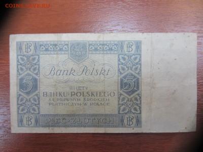 5 злотых 1930 Польша до 13.06 в 22.00 мск - IMG_1453.JPG