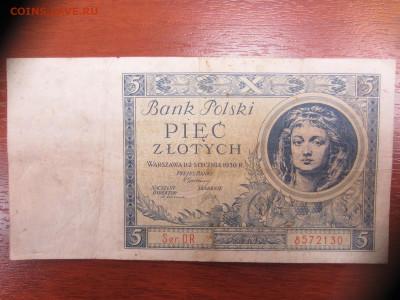 5 злотых 1930 Польша до 13.06 в 22.00 мск - IMG_1452.JPG