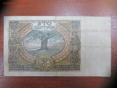 100 злотых 1934 Польша до 13.06 в 22.00 мск - IMG_1457.JPG