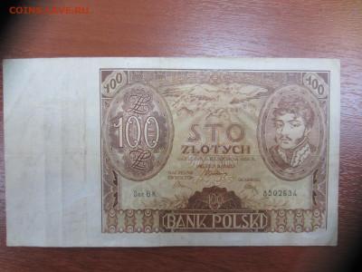 100 злотых 1934 Польша до 13.06 в 22.00 мск - IMG_1456.JPG