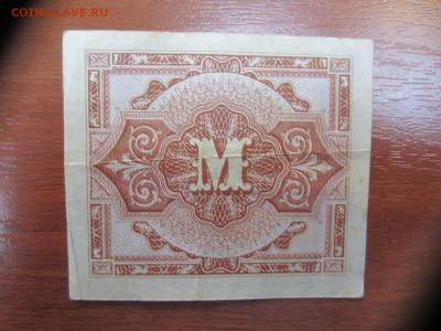 1 марка 1944 Германия до 13.06. в 22.00 мск - IMG_1473.JPG