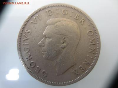 Много монет на подлинность и оценку (2) - IMG_1563.JPG