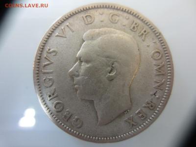 Много монет на подлинность и оценку (2) - IMG_1565.JPG