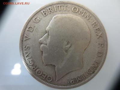 Много монет на подлинность и оценку (2) - IMG_1567.JPG