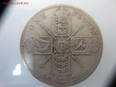 Много монет на подлинность и оценку (2) - IMG_1568.JPG