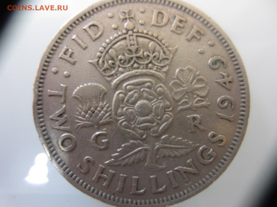 Много монет на подлинность и оценку (2) - IMG_1570.JPG