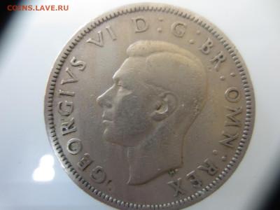 Много монет на подлинность и оценку (2) - IMG_1571.JPG