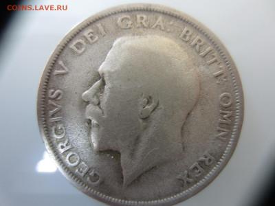 Много монет на подлинность и оценку (2) - IMG_1573.JPG