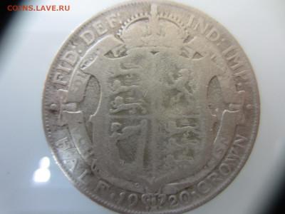 Много монет на подлинность и оценку (2) - IMG_1574.JPG