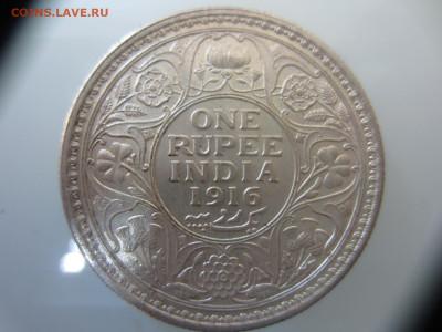Много монет на подлинность и оценку (2) - IMG_1576.JPG