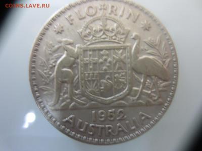 Много монет на подлинность и оценку (2) - IMG_1578.JPG