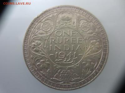 Много монет на подлинность и оценку (2) - IMG_1580.JPG