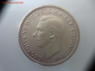 Много монет на подлинность и оценку (2) - IMG_1581.JPG