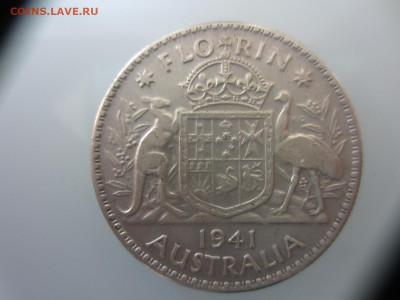 Много монет на подлинность и оценку (2) - IMG_1582.JPG