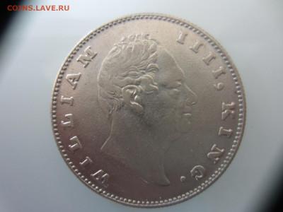 Много монет на подлинность и оценку (2) - IMG_1583.JPG