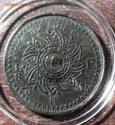 Монеты Тайланда - 18 (1)