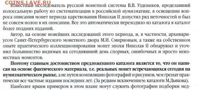 10 рублей 1898 г. Казаков В.В. - Ведение.JPG