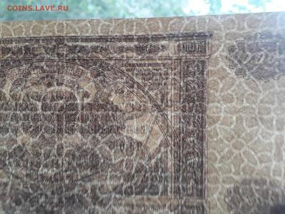 10000 рублей 1919 г. Юг России. - 20210605_163906