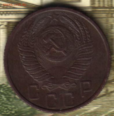 15 копеек, 1953 разновидность шт.3.21Б по ЯА и Тижинскому? - Изображение отсканировано 10_06_2021 в 23_04