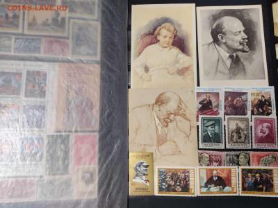 """Коллекция иностранных марок """"Выдающиеся личности"""" - IMG_20210608_203322_thumb"""