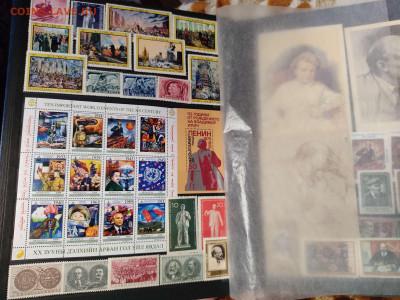 """Коллекция иностранных марок """"Выдающиеся личности"""" - IMG_20210608_203310_thumb"""