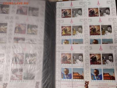 """Коллекция иностранных марок """"Выдающиеся личности"""" - IMG_20210608_203256_thumb"""