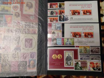 """Коллекция иностранных марок """"Выдающиеся личности"""" - IMG_20210608_203210_thumb"""
