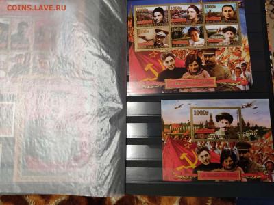 """Коллекция иностранных марок """"Выдающиеся личности"""" - IMG_20210608_203921_thumb"""