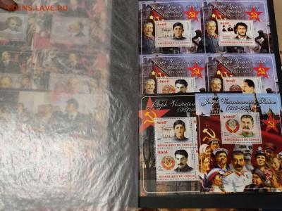 """Коллекция иностранных марок """"Выдающиеся личности"""" - IMG_20210608_203852_thumb"""