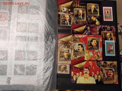 """Коллекция иностранных марок """"Выдающиеся личности"""" - IMG_20210608_203818_thumb"""