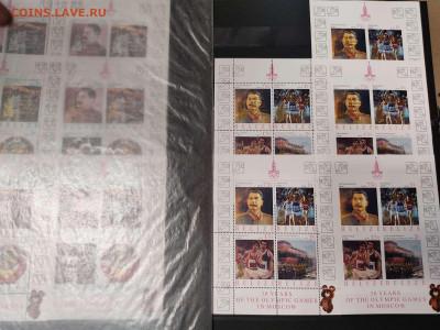 """Коллекция иностранных марок """"Выдающиеся личности"""" - IMG_20210608_203744_thumb"""