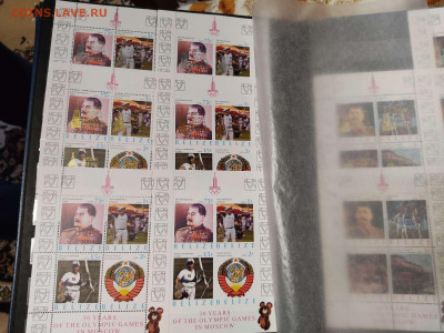 """Коллекция иностранных марок """"Выдающиеся личности"""" - IMG_20210608_203731_thumb"""