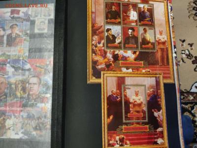 """Коллекция иностранных марок """"Выдающиеся личности"""" - IMG_20210608_204406_thumb"""