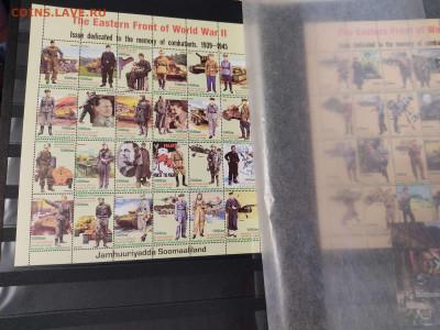 """Коллекция иностранных марок """"Выдающиеся личности"""" - IMG_20210608_204227_thumb"""