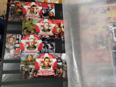 """Коллекция иностранных марок """"Выдающиеся личности"""" - IMG_20210608_204108_thumb"""