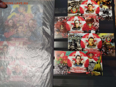 """Коллекция иностранных марок """"Выдающиеся личности"""" - IMG_20210608_204056_thumb"""