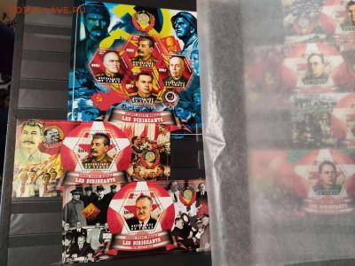 """Коллекция иностранных марок """"Выдающиеся личности"""" - IMG_20210608_204045_thumb"""