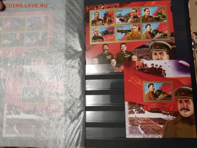 """Коллекция иностранных марок """"Выдающиеся личности"""" - IMG_20210608_204008_thumb"""