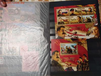 """Коллекция иностранных марок """"Выдающиеся личности"""" - IMG_20210608_203945_thumb"""