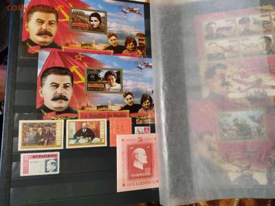 """Коллекция иностранных марок """"Выдающиеся личности"""" - IMG_20210608_203934_thumb"""