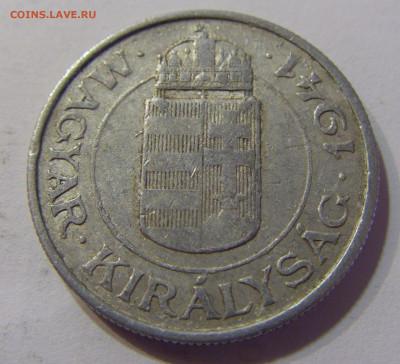 2 пенго 1941 Венгрия №3 16.06.2021 22:00 МСК - CIMG3500.JPG