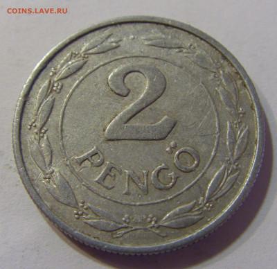 2 пенго 1941 Венгрия №3 16.06.2021 22:00 МСК - CIMG3498.JPG