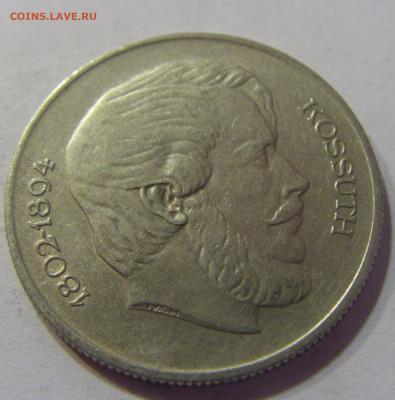 5 форинтов 1967 Кошут Венгрия №3 16.06.2021 22:00 МСК - CIMG3520.JPG