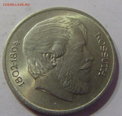 5 форинтов 1967 Кошут Венгрия №4 16.06.2021 22:00 МСК - CIMG3524.JPG