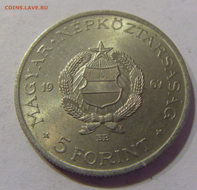 5 форинтов 1967 Кошут Венгрия №4 16.06.2021 22:00 МСК - CIMG3522.JPG