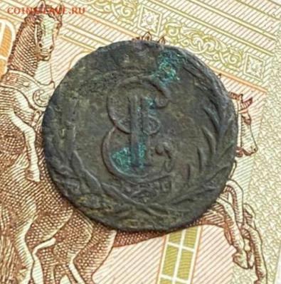 деньга 1771 оценка - 1111